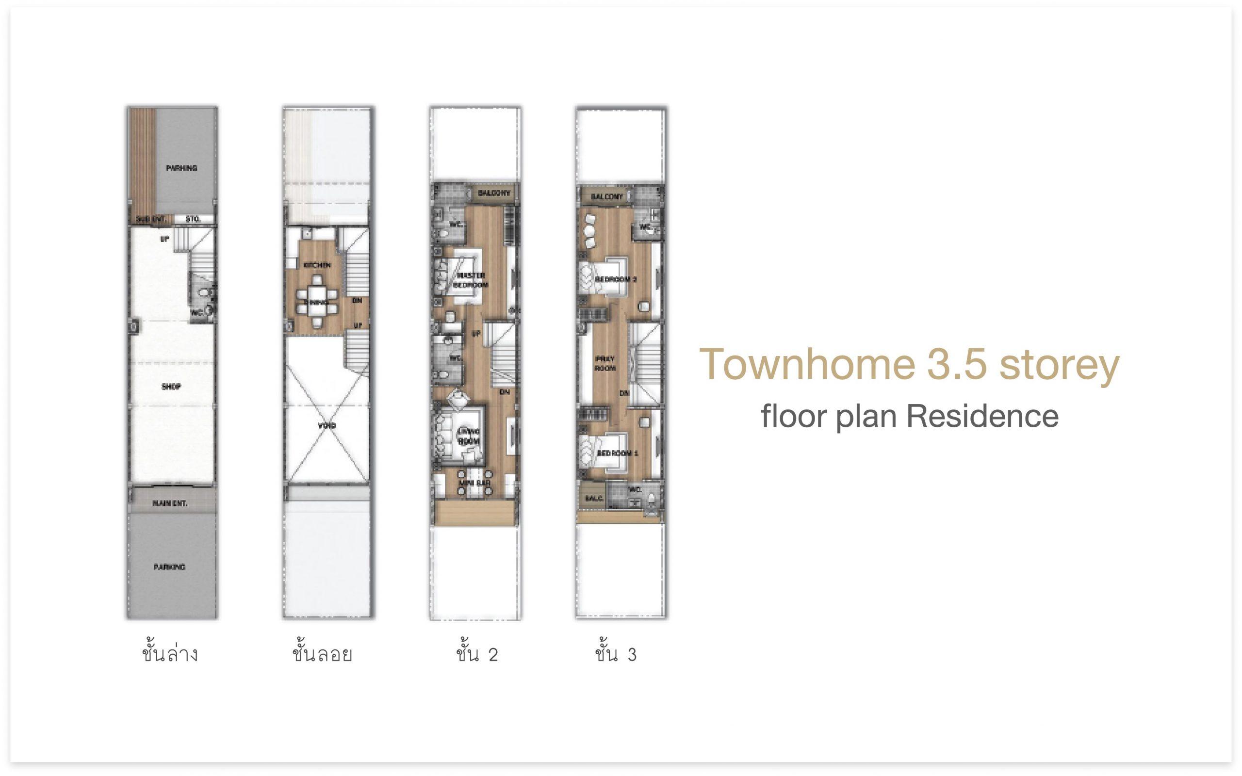 plan-townhome-3-5
